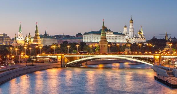 Moskau Brücke